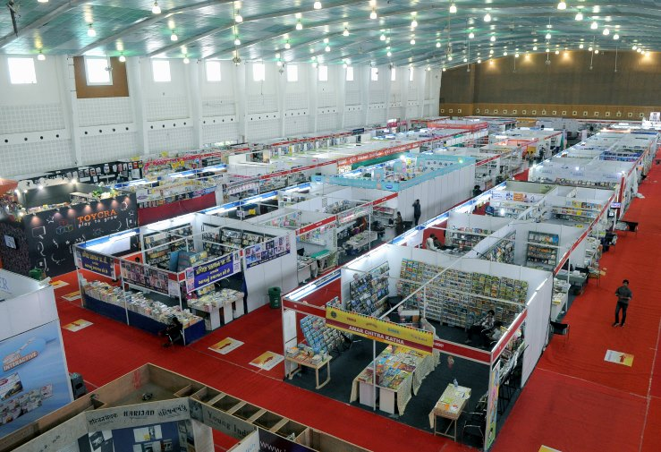 Gujarat University Exhibition Hall